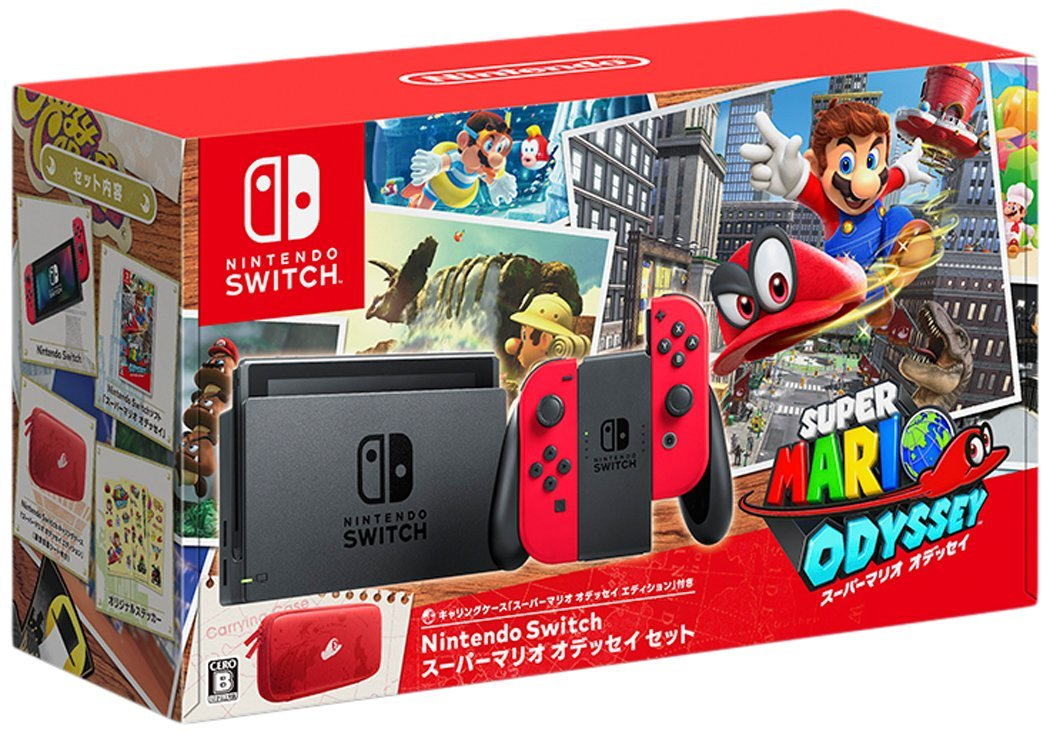 Amazon Japan Is Selling Tons Of Affordable Nintendo Switch Bundles